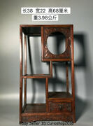 27.2old Chinese Dynasty Huanghuali Wood Carved Bat Drawer Stand Shelf Furniture