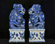 20.4 Xuande Marked Old Blue White Porcelain Dynasty Door Lion Dog Statue Pair