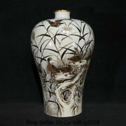 14.8 Yongzheng Marked Old China Qing Grisaille Porcelain Duck Birds Bottle Vase