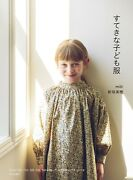'new' Nice Children's Clothing   Japan Sewing Pattern Book Craft