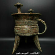 9.4 Old Chinese Shang Dynasty Bronze Ware Palace 3 Legs Wine Glass Drinking Cup
