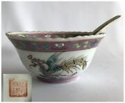 Straits Chinese Porcelain Bowl And Spoon Colored Enamel Late 19th Century
