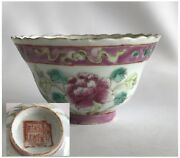 Straits Chinese Porcelain Tea Bowl Colored Butterfly Motif Late 19th Century