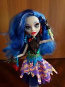 Monster High Sweet Screams Ghoulia Yelps Doll Rare Retired Target Exclusive