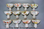 3.4 Old Coloured Glaze Painting Dynasty Flower Birds Goblet Standing Cup Set