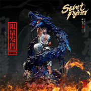 Street Fighter Ryu Resin Model Painted Statue Copyright Pre-order 1/4 Scale Hot