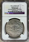 1911 China Empire Silver One Dollar Y31 Lm-37 Ngc Vf Details