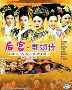 Empresses In The Palace 2011 Chinese Drama Dvd - Eng Sub All Region Pal