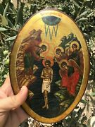 Antique 20c Russian Orthodox Hand Painted Wood Icon Baptism Of Christ Oval