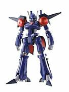 Hi-metal R Heavy Metal L-gaim Bash About 225mm Abs And Die Cast And Pvc Painted Acti