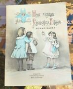 Antique Cccp Russian Childrens Bible Stories Christian Catholic Pb 60 Pages 1899