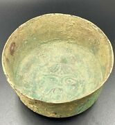 Ancient Near Easter Nomadic Antiquities Holy Bronze Water Bowl Decorated Figure