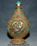 11.2 Old Tibet Nepal Silver Filigree Inlay Turquoise Peacock Birds Snuff Bottle