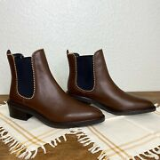 Coach Bowery Leather Boots Womens Size 7 B Walnut Brown Bead Chain Detail