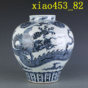 """13.92""""chinese Antique Porcelain Ming Xuande Blue And White Dragon Pattern Pot"""
