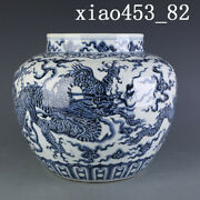 """11.92""""chinese Antique Porcelain Yuan Dynasty Blue And White Dragon Pattern Pot"""