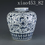 """12.8""""chinese Antique Porcelain Ming Xuande Blue And White Lines And Patterns Pot"""
