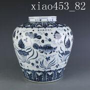 """13.12""""chinese Antique Ming Emperor Blue And White Lines And Patterns Pot"""