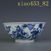 Chinese Antique Porcelain Ming Jiaqing Blue And White Character Bowl