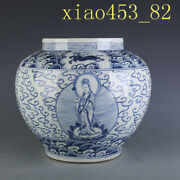 Chinese Antique Porcelain Ming Orthodoxy Blue And White Guanyin Large Tank