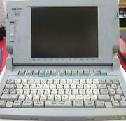 Sharp Wd-c10 Japanese Vintage Word Processor As-is