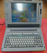 Sharp Wd-880ex Japanese Vintage Word Processor As-is