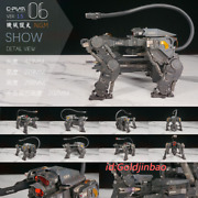 C-play N.g.m Dog Mechanical Hound Resin Model In Stock Collection 1/6 Scale