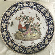 """Vintage Hua Ping Tang Zhi Chinese Lucky Rooster Plate With Crackle Glazed 12"""""""
