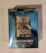 Pokemon Card Game Sword And Shield High Class Deck Intereon Vmax In Hand Us Ship
