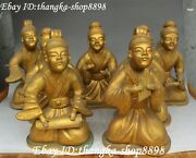 10 Bronze Gold Gilt Ancient Dynasty Musician People Musical Instrument Set