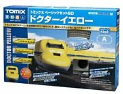 Tomix N Scale 90160 Basic Set Sd Doctor Yellow Model Train Fine Track Tomytec