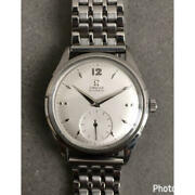 Omega Menand039s Automatic At Watch Antique Used Excellent Authentic