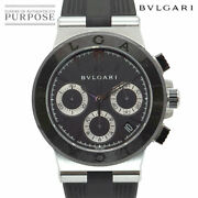 Bvlgari Diagono Dg37sc Watch Chronograph Date Display Used Excellent Condition