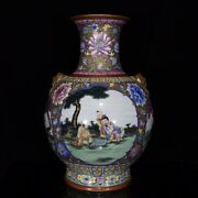 Chinese Exquisite Handmade People Pattern Porcelain Vase