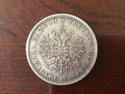Russian Coin Ruble 1870 Y Rrr