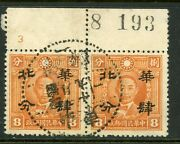 North China 1943 Half Value Op 4andcent/8andcent Peking Martyr Vfu Pair J935
