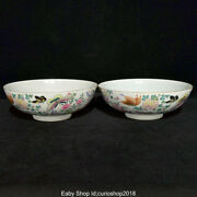 8.8 Yongzheng Marked Old Famile Rose Porcelain Flower Butterfly Bowl Bowls Pair