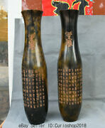 21.2 Old China Hongshan Culture Jade Stone Carved Dynasty Text Bottle Vase Pair