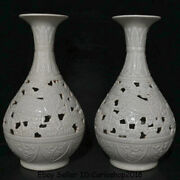 13.6 Old China Porcelain Dynasty Qilin Kylin Beast Hollow Out Bottle Vase Pair