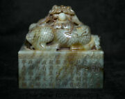 3.6 Old China Dynasty Hetian Green Jade Carved Dragon Texts Seal Stamp Signet
