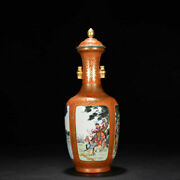 Chinese Exquisite Handmade Ancient Characters Pattern Porcelain Vase