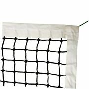 Outdoor Replacement 42and039 Tennis Court Net