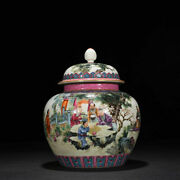 Chinese Exquisite Handmade People Pattern Porcelain Pot