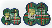 2018 Hong Kong Scout Leader - Gilwell Woodbadge Advanced Scouts And Staff Patch