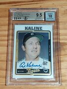 2005 Topps Retired Uncirculated Autograph Al Kaline Hof 🔥only 1 Of 2 Graded🔥