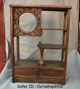 20.2 Old Chinese Huanghuali Wood Dynasty Palace Drawer Shelf Antique Furniture