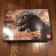 Real Action Godzilla Monsters All-out Attack Version Plastic Model