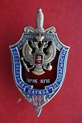 Rare Soviet Russian Order-medal-badge-100 Years Of Vchk Kgb Fsb - Of The Russia