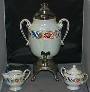 Fraunfelter Royal Rochester Coffee Urn With Creamer And Sugar Bowls Complete