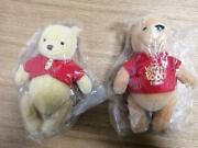 Merry Thought World Limited 500 Winnie The Pooh Stuffed Animal Set Of 2